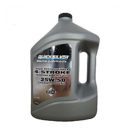 Motorolja  Mercury Verado